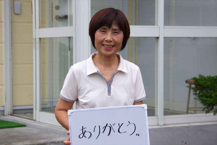 藤井 光子さん(60歳)