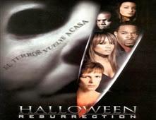 مشاهدة فيلم Halloween 8