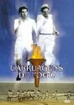 Carruagens de Fogo (1981)