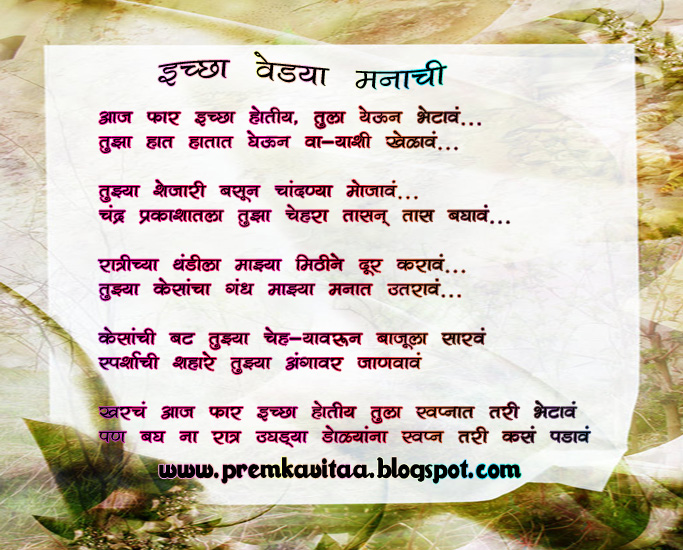 Kabir Ke Dohe - Geeta Kavita - Collection of Poems