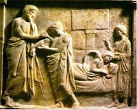 όρκος του ιπποκράτη,ελληνικό ιατρείο,θεραπεία αρχαίων,Oath of Hippocrates, Greek doctor, treatment ancients.
