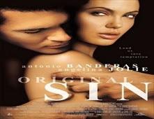 مشاهدة فيلم Original Sin