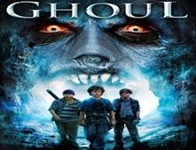 فيلم Ghoul