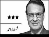 Shamshad Ahmad Column - 26th March 2014