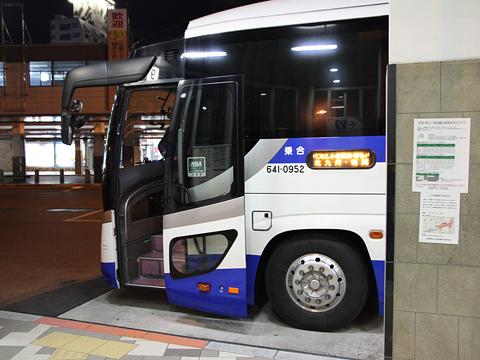 中国JRバス「出雲路」 641-0952 松江駅改札中