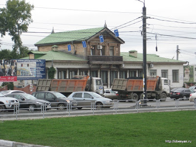 Самый старый дом