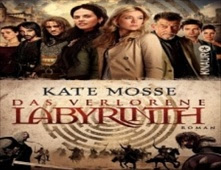 مشاهدة فيلم Labyrinth