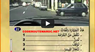 Code de la route Maroc 2014