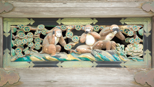 Santuarios de Nikko