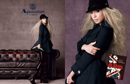 Ayumi Hamasaki poses for Aquascutum's 'Love and trench' campaign | Photoshoot