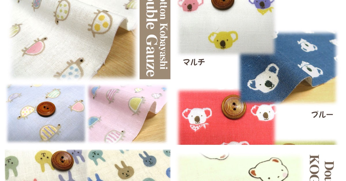 Japanese Baby Gift Ideas : Blooming in japan baby boom gift ideas for new arrivals