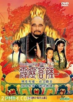 Lôi Điện Thần Công - Thunderstorm Rider (1998) Poster