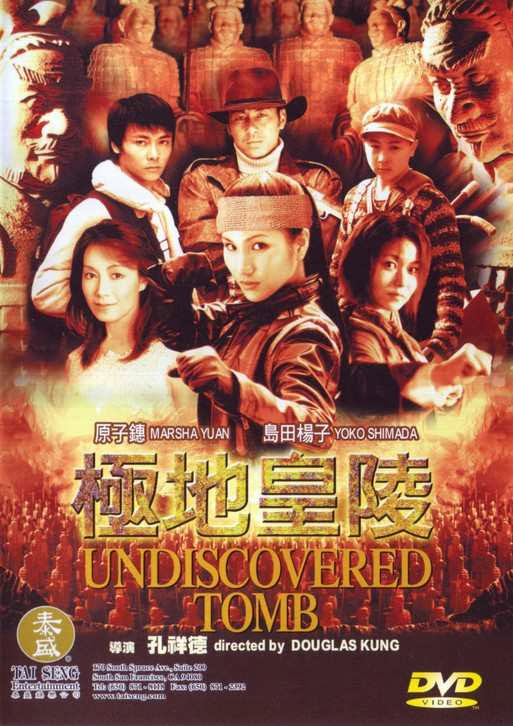 Poster Of Undiscovered Tomb (2002) Full Movie Hindi Dubbed Free Download Watch Online At Alldownloads4u.Com