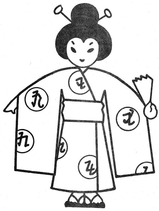 Geisha japonesa para colorear