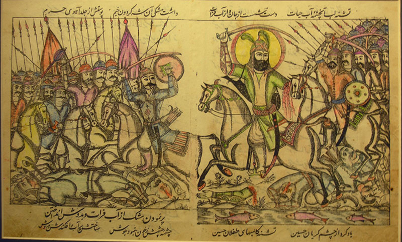 The History of Graphic Design in Iran: Iranian Folklore Painting ...
