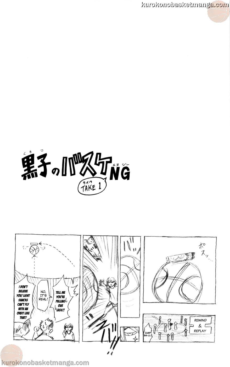 Kuroko no Basket Manga Chapter 77 - Image 20
