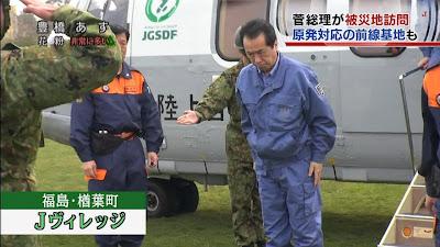 菅首相が原発事故の介入で混乱拡大…民間事故調