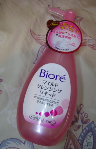 卸妝同時護膚 締造水潤素肌 ~ Bioré 高效水漾卸妝凝露