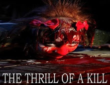 فيلم Thrill Of A Kill