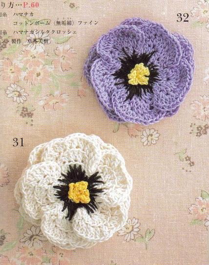 صور اشكال ورد و زهور من الكروشية 139459827.jpg