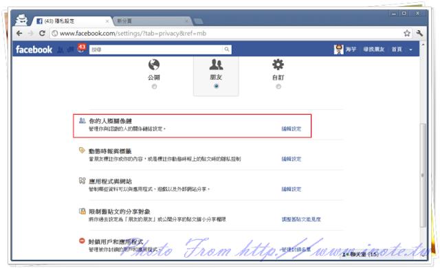 facebook%2520email%2520address 10