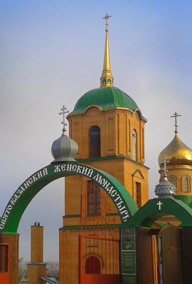 Паломничество в Колюпаново 20141206_133354