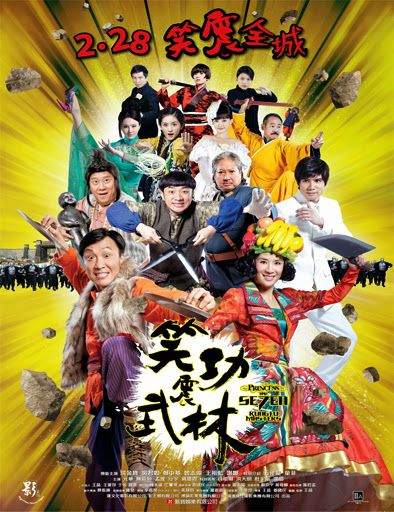 princess-and-the-seven-kung-fu-masters-2013 capitulos completos