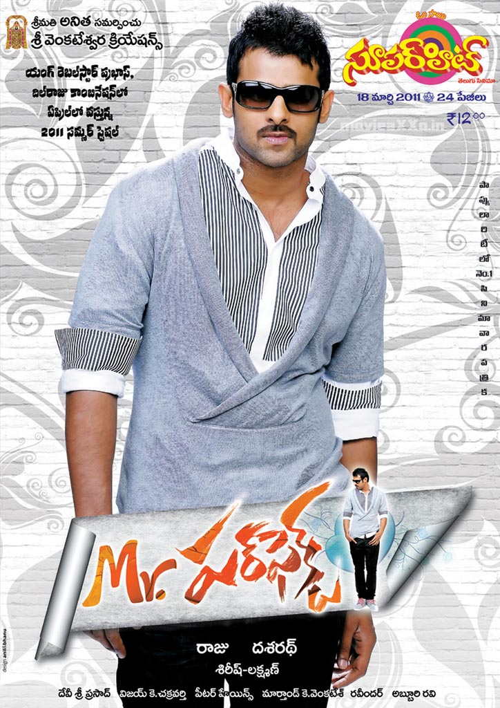 Prabhas Mr Perfect Wallpapers | Mr Perfect Movie ...