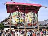 豊川稲荷 秋季大祭 (鎮座祭)