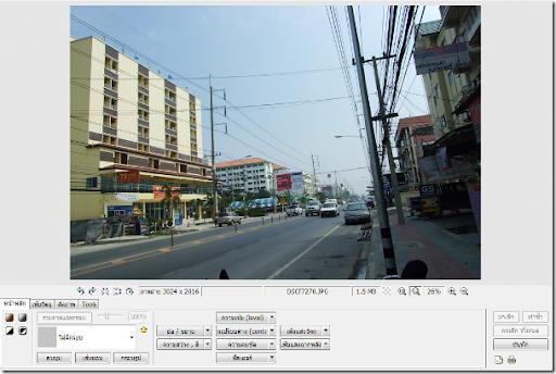 PhotoScape-05