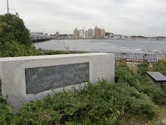 江の島モース記念碑