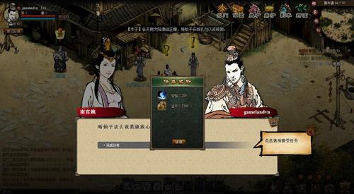 Ma Đạo Lục Tông: Sự phá cách của webgame Trung Quốc 4