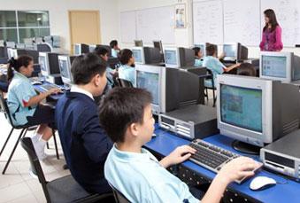 Project Sri KDU International School - ResearchGate