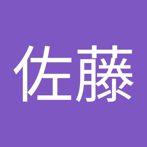 佐藤千咲子