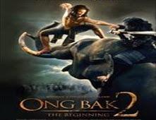 فيلم Ong Bak 2