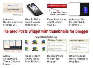 Reated post widget for website design