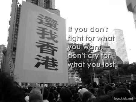 香港人,If you don't fight for what you want, don't cry for what you lost. 圖:kurskhk.net