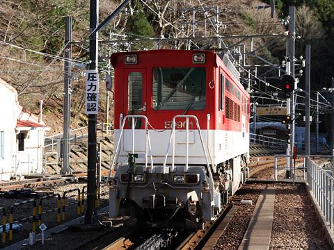 大井川鉄道 井川線 ED90形
