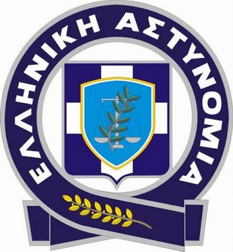 ΕΛ.ΑΣ. στατιστικά Εννιαμήνου 2011