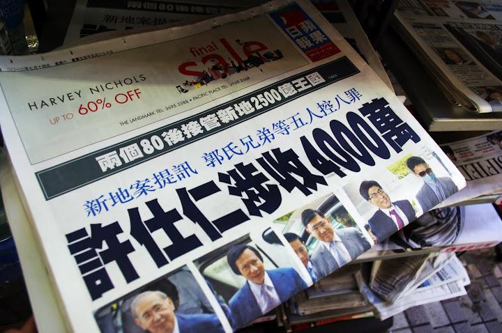 2012 香港印象