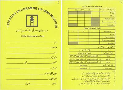 Pakistan - PAK - Home-based Record Repository