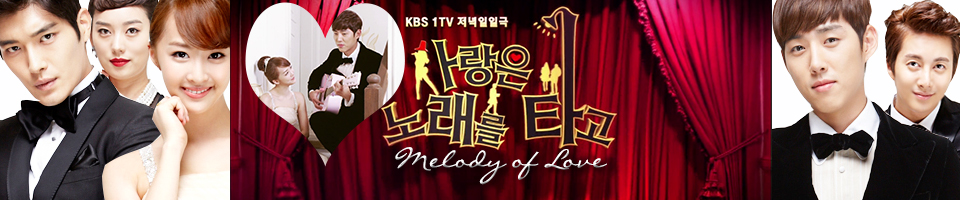 Melody of Love Banner