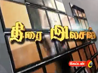 Thirai Alasal 19-10-2014 VENNILA VEEDU – Captain tv Show