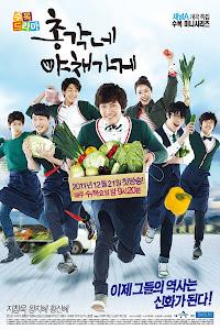 Tiệm Rau Của Anh Chàng Độc Thân - Bachelors Vegetable Store poster