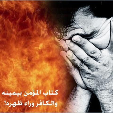 امنيات مستحيلة ولكن بقلمي blogger-image-131639