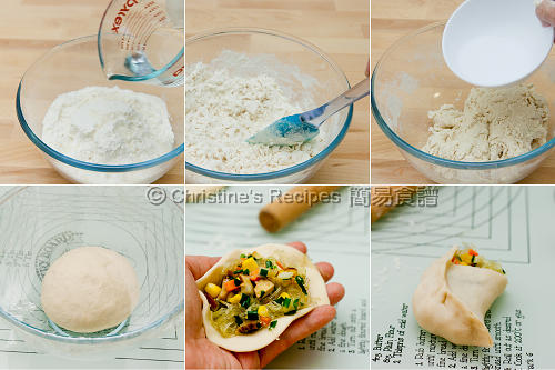 Steamed Vegetable Dumpling Procedures