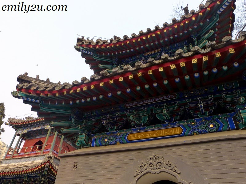 Beijing destinations