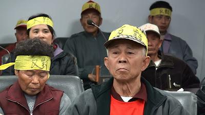 反對!灣寶農民10日第12次來到台北陳情,保護自己的土地 絕不退讓。