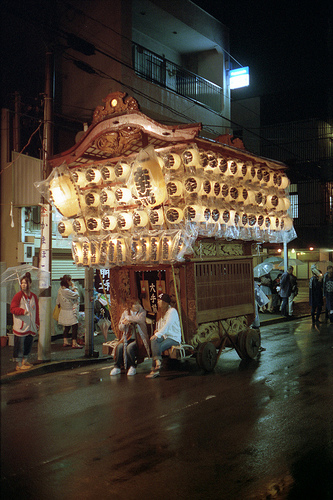 Matsubara Shrine Annual Festival (2009)