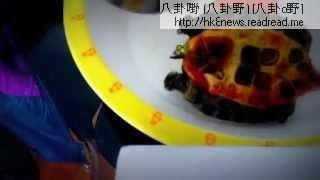 新鮮炸烏龜【網上流傳新鮮炸烏龜短片】